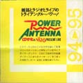 Power Antenna